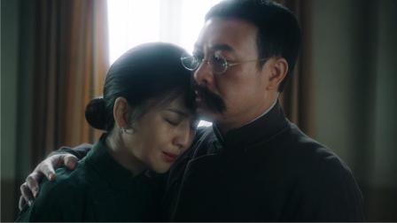 《革命者》曝首支预告 张颂文饰演李大钊展露中国人的自信和无畏