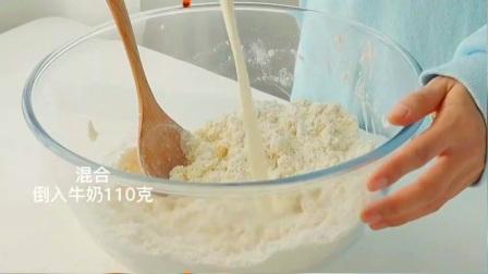 童年味道的蜂蜜小面包,自己在家做,也可以做出柔软拉丝的效果