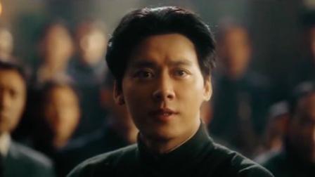 张颂文李易峰主演的《革命者》发布预告