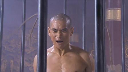 少林寺:神僧横练功夫无双,精钢所铸囚笼,被其硬生生掰开