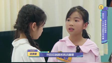 向上吧少年:二孩教育,哥哥姐姐一定要让着弟弟妹妹吗?