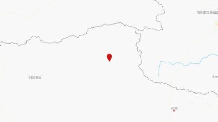 那曲市双湖县发生5.8级地震