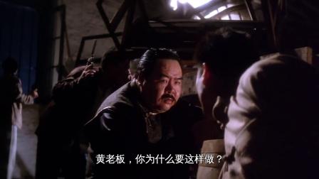 岁月风云之上海皇帝:温美林塘镇也女友