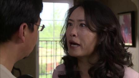我们是一家人:元森出轨被赵红发现,还有脸让她假装什么都没看见
