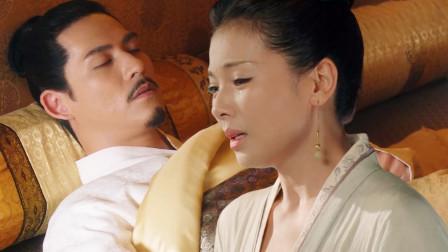 大宋宫词:赵恒假验真心,后宫妃子各怀鬼胎,刘娥举动令人意外!