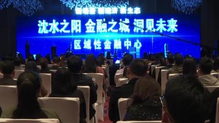 """辽宁新闻 2021 沈阳市沈河区发布《金融和文创""""两个中心""""场景机会清单》和产业政策十五条"""