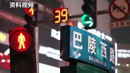 30日晚,岳阳市气象台发布冰雹橙色预警信号:预计岳阳市区、岳阳楼区、平江县可能出现冰雹天气,请注意防范!