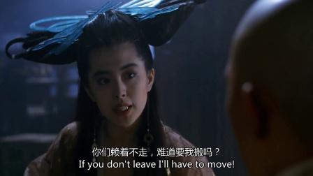 倩女幽魂3:道道道:王祖贤还真是漂亮