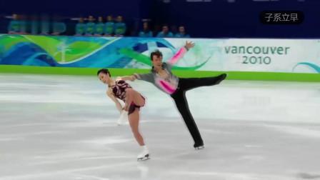 冬奥传奇:双人滑赛场的金牌夫妻,中国组合四战奥运终圆梦