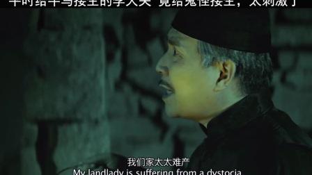 兴安岭猎人传说:没想到黄豆变金豆的传说,竟是真的,往后大半夜有人叫你出去,你还敢去么?