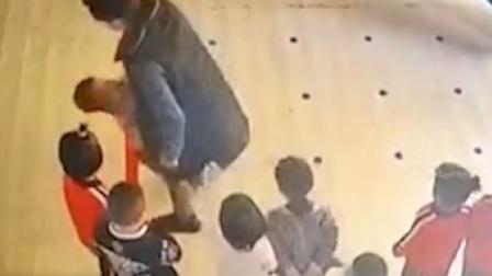 河北一培训学校老师过肩摔幼童 已介入