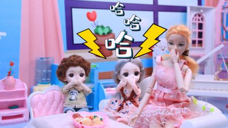 """小燕子玩具故事 芭比故事:芭比一家变身树懒,爆笑上演家庭版""""疯狂动物城"""""""