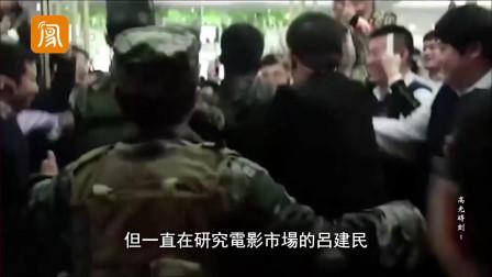 《战狼》为什么能开创中国军事电影的票房先河?看完恍然大悟