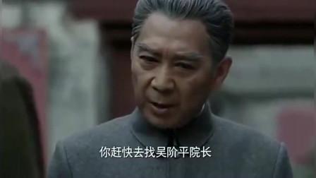海棠依旧:得知毛要见尼克松,周安排医生做好抢救准备!