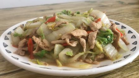 低脂美食!快手菜黄白菜肉丝的家常做法,好吃下饭