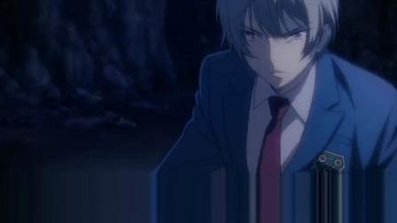 双男主动漫01:以后男主只吸男二一个人的血