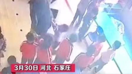 #官方通报石家庄培训学校老师过肩摔幼童:不具备办学资质,已责令该校停止办学!#河北#石家庄