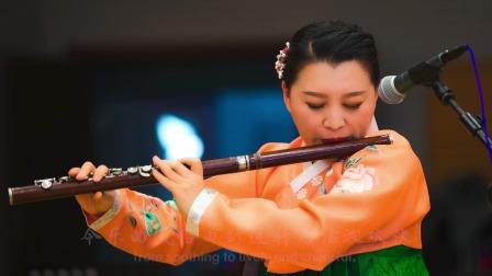 中国音乐地图之听见吉林 朝鲜族民间乐曲集——春到故乡