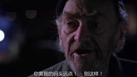 古惑丑拍档:老头好可怜,发现可疑应该带着狗