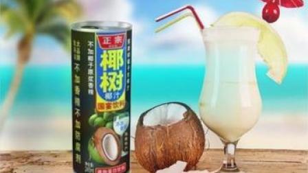 大尺度?博眼球?令人咋舌的广告!椰树集团遭!#椰树椰汁