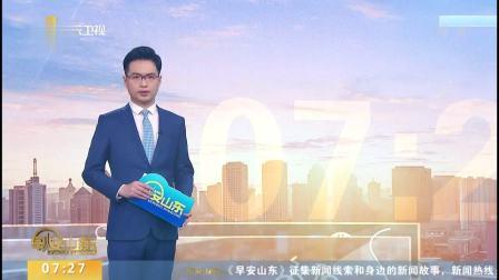 早安山东 2021 云南瑞丽市全员核酸检测采样全部结束