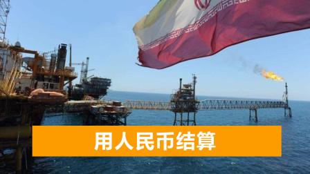 不惧美制裁威胁,伊拉克继续进口伊朗石油,中国进口原油创纪录