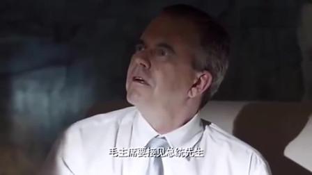 美国总统尼克松访华,听说病重的毛要亲自接见,惊讶又激动!