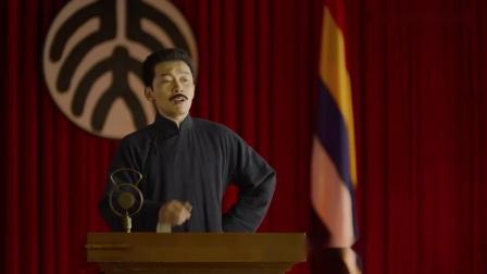 觉醒年代:鲁迅讲话,到底是大作家,暗讽暗刺!