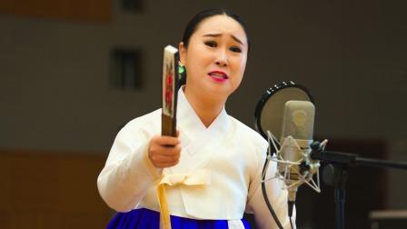 中国音乐地图之听见吉林 朝鲜族盘索里——兴夫歌 钱打令