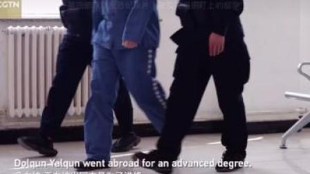 4月2日,第四部反恐纪录片《暗流涌动-中国反恐挑战》被极端组织盯上的留学生