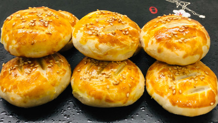 跟面点师学的老婆饼做法,配方详细讲解,外酥里糯,保证一次成功