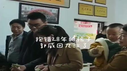 抱错28年的郭威,回九江许妈妈家做糕点,笑得多开心!