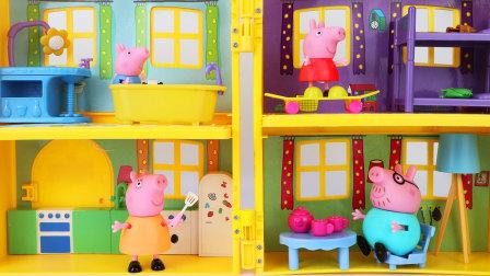 木鱼亲子玩具故事 佩奇玩具故事:佩奇乔治家的新房子