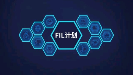 FIL币的FIL挖矿机低价获取方法资料领取(TK100789)