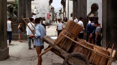 老相册:安徽黄山,1981年