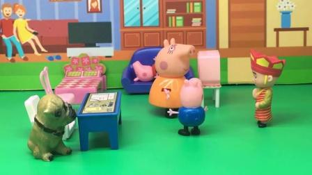 小猪佩奇故事:唐僧来了(上)