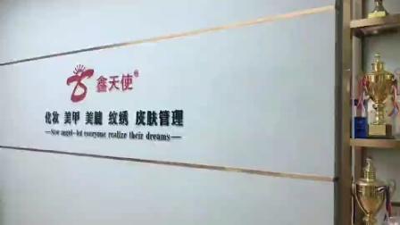 福州化妆培训学校一览表?