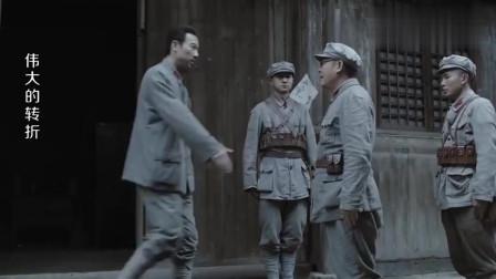 恢复他的职位,强渡乌江,没想到跟他想一块了!
