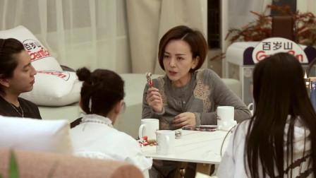 怦然再心动吴永恩妈妈粉也不少,王琳算一个