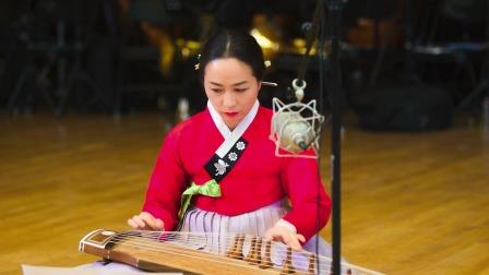 中国音乐地图之听见吉林 朝鲜族 伽倻琴等音乐集——恩莫里长短