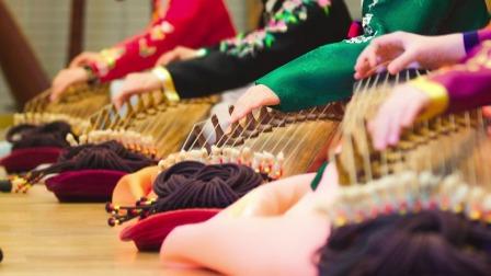 中国音乐地图之听见吉林 朝鲜族 伽倻琴等音乐集——新春