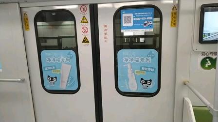 2号线02016浦东国际机场--凌空路