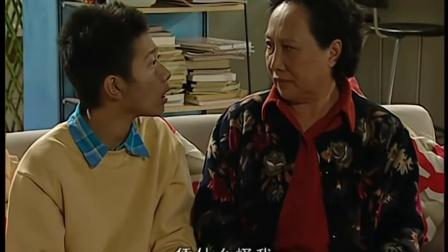 家有儿女 第二部:刘星承包了笑点