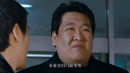 孤胆特工:韩国帅哥的代表,元彬大叔
