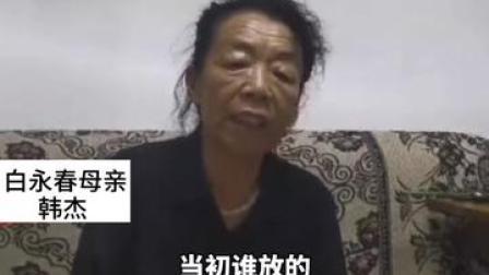 内蒙古通报巴图孟和纸面服刑案:84人担责,其中厅级干部8人;法网恢恢疏而不漏