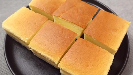 教你做酸奶蛋糕,口感细腻绵软,入口即化,比戚风蛋糕简单多了