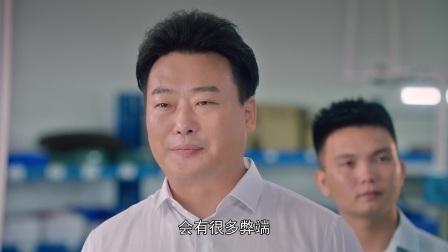 湾区儿女:小江帮父亲争夺客户, 却被爆出新闻, 前功尽弃