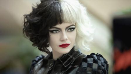 黑白魔女库伊拉预告曝光,石头姐变身朋克女,这个反派有点可爱