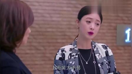 欢乐颂: 安迪与樊胜美阶层和想法都不一样, 安迪对樊胜美对物质的执着也并不是很懂!