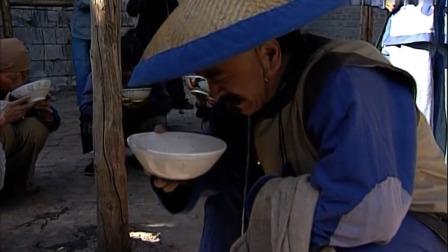 刘罗锅:灾民领救济粥,刘罗锅一喝发现不对劲,粥里面有沙子